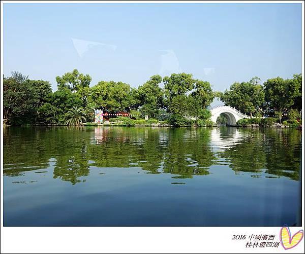 2016九月桂林陽朔 1046