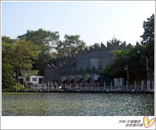 2016九月桂林陽朔 1081
