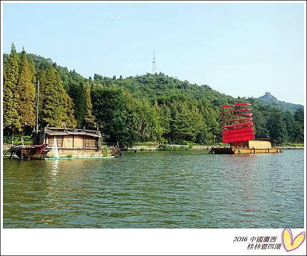 2016九月桂林陽朔 1053