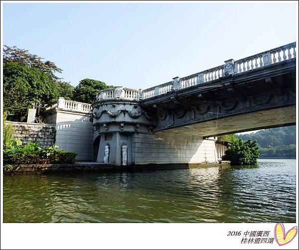 2016九月桂林陽朔 1060