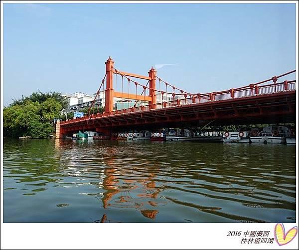 2016九月桂林陽朔 1049