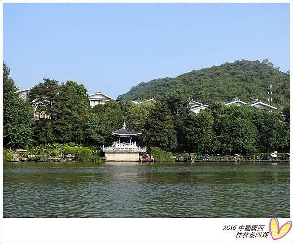 2016九月桂林陽朔 1057