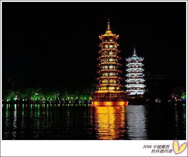 2016九月桂林陽朔 717