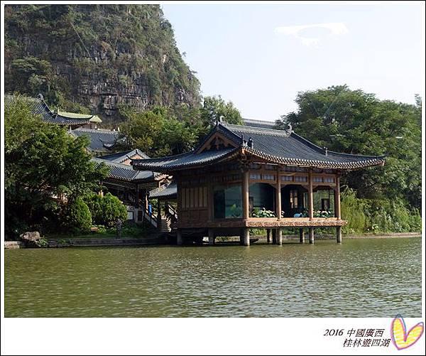 2016九月桂林陽朔 1077
