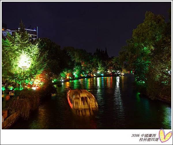 2016九月桂林陽朔 721