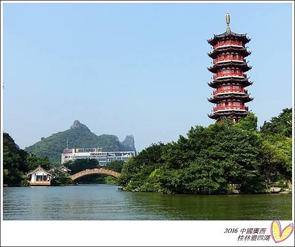 2016九月桂林陽朔 1085
