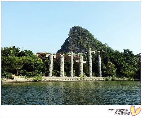 2016九月桂林陽朔 1071