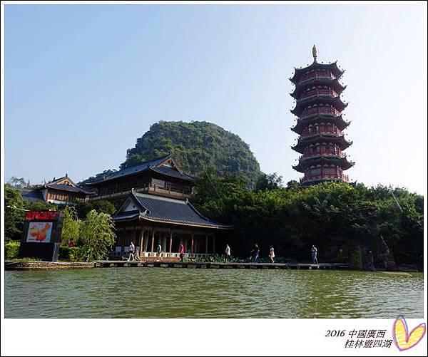 2016九月桂林陽朔 1075