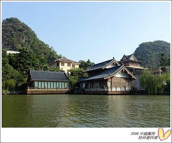 2016九月桂林陽朔 1072