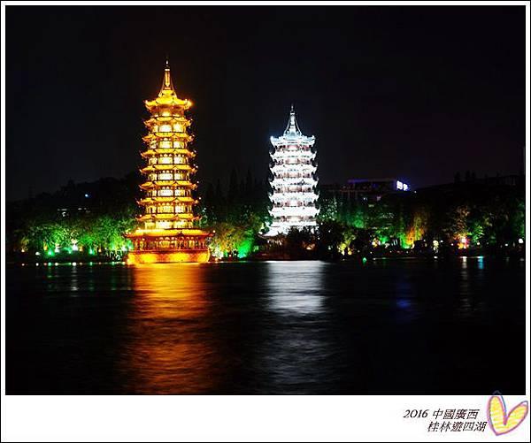 2016九月桂林陽朔 739