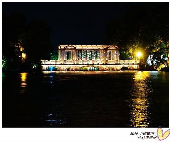 2016九月桂林陽朔 1034