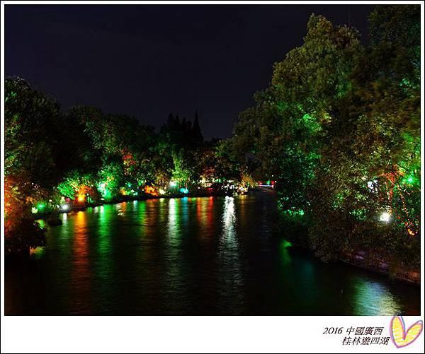 2016九月桂林陽朔 731