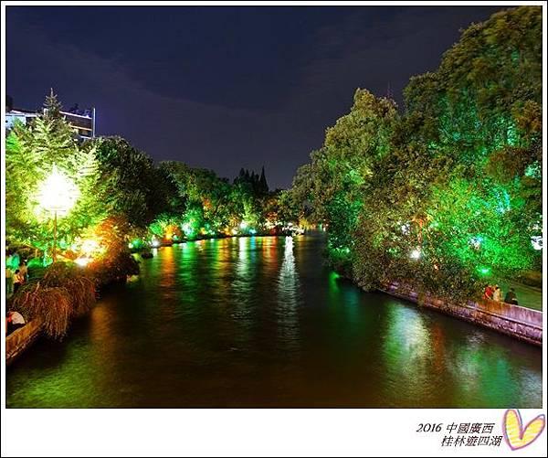2016九月桂林陽朔 730