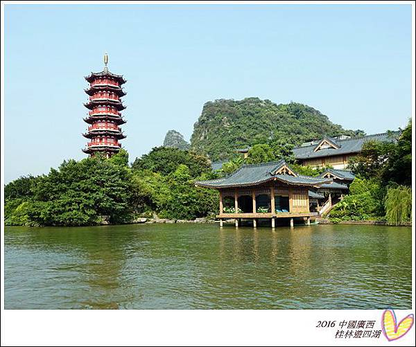 2016九月桂林陽朔 1091