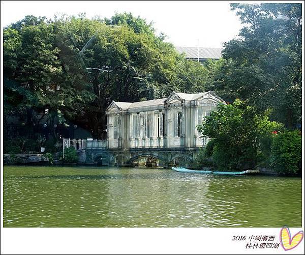 2016九月桂林陽朔 1105