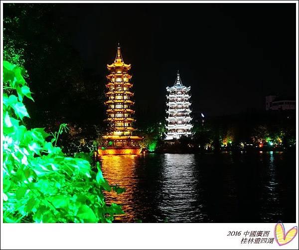 2016九月桂林陽朔 740