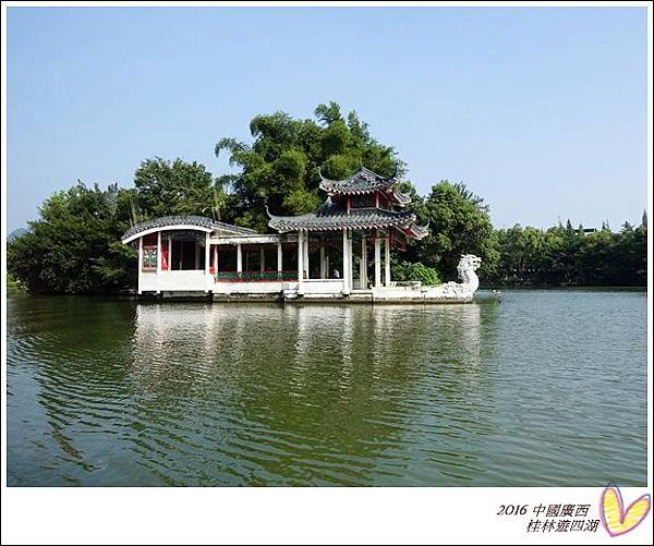2016九月桂林陽朔 1104