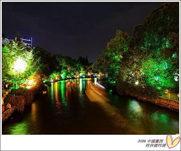 2016九月桂林陽朔 727