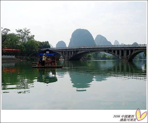 2016九月桂林陽朔 306