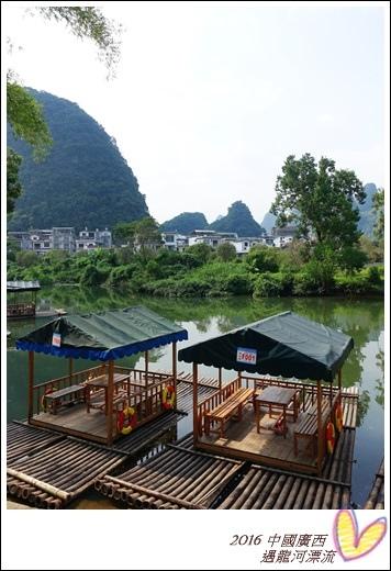2016九月桂林陽朔 283