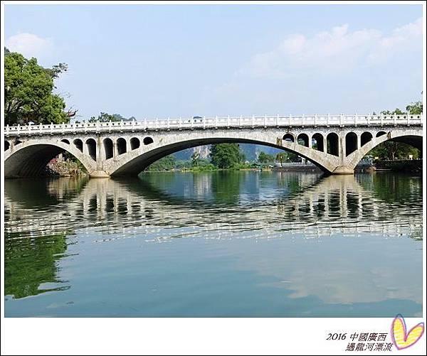 2016九月桂林陽朔 300