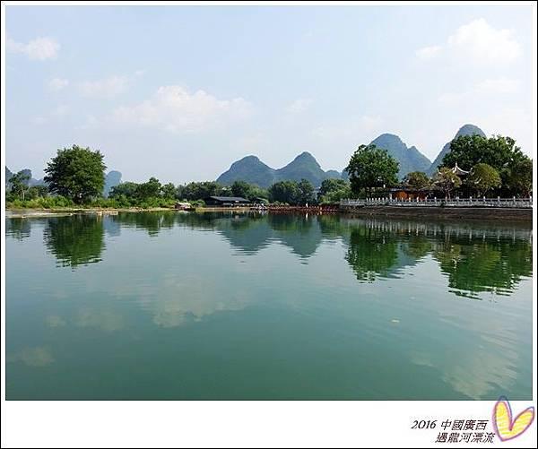 2016九月桂林陽朔 305 - 複製