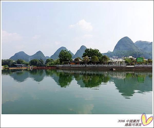 2016九月桂林陽朔 303