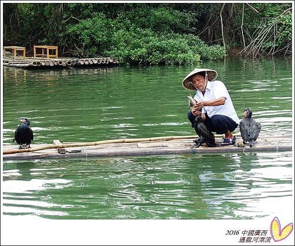 2016九月桂林陽朔 321