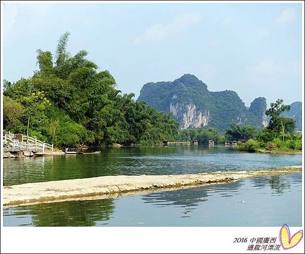 2016九月桂林陽朔 302
