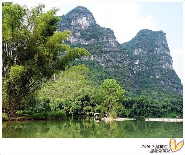 2016九月桂林陽朔 291