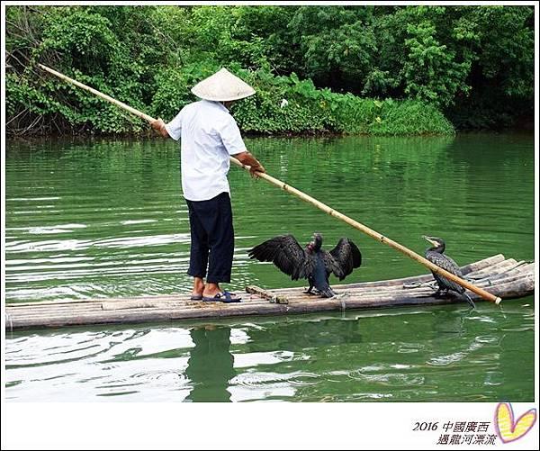2016九月桂林陽朔 326