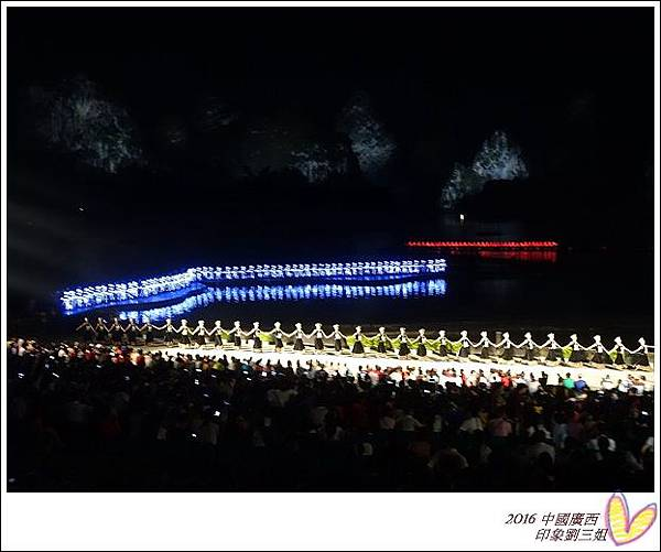 2016九月桂林陽朔 384