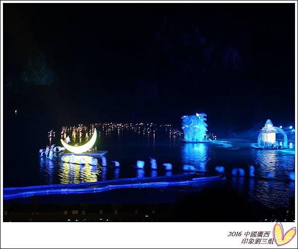 2016九月桂林陽朔 375
