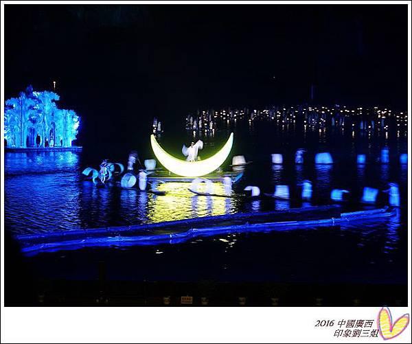 2016九月桂林陽朔 378