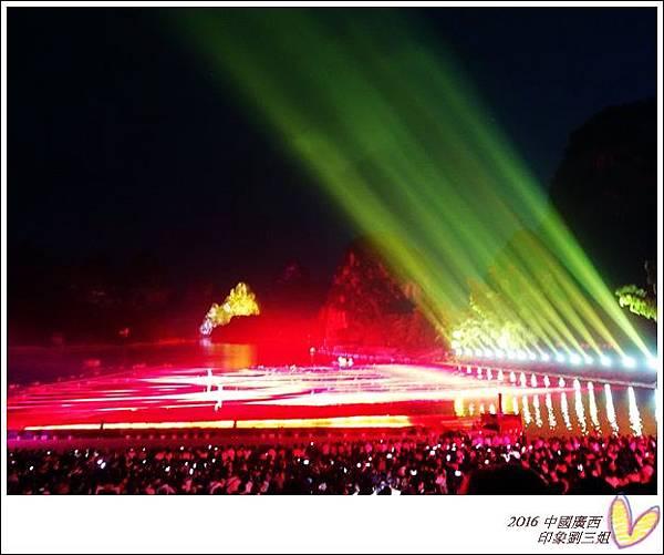 2016九月桂林陽朔 363