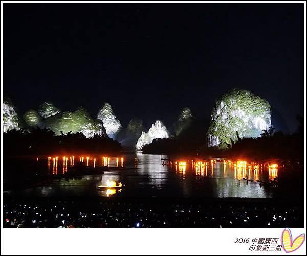 2016九月桂林陽朔 358