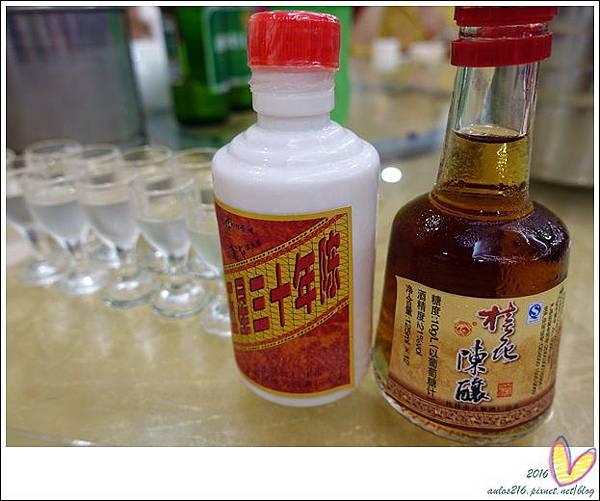 2016九月桂林陽朔 338