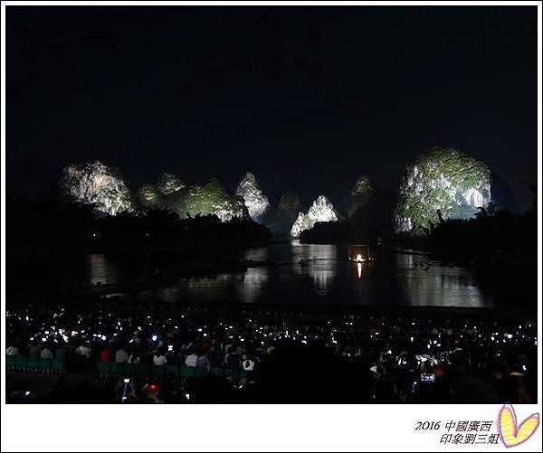 2016九月桂林陽朔 353