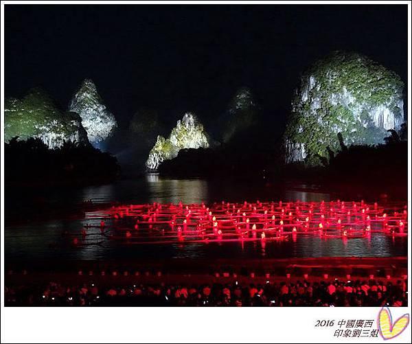 2016九月桂林陽朔 367