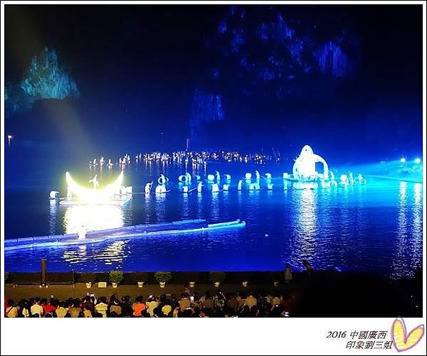 2016九月桂林陽朔 379
