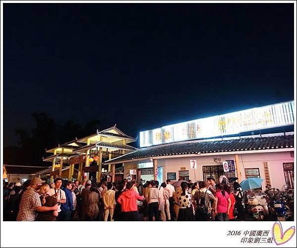 2016九月桂林陽朔 346