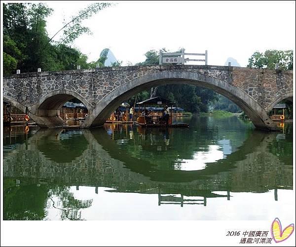 2016九月桂林陽朔 332