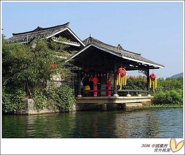 2016九月桂林陽朔 411