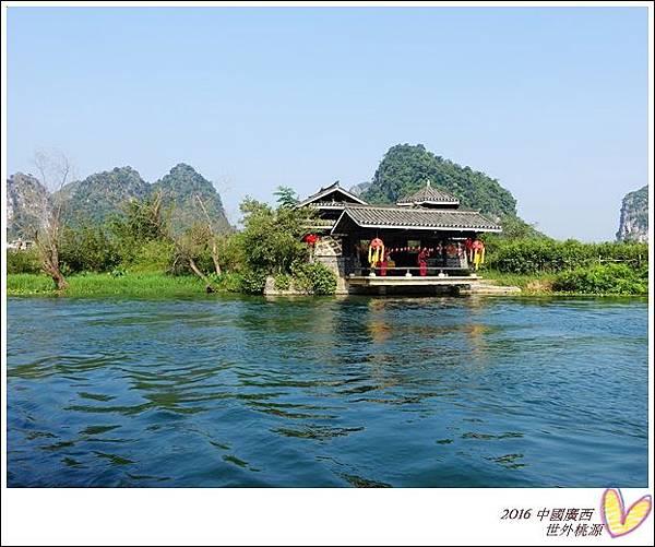 2016九月桂林陽朔 439