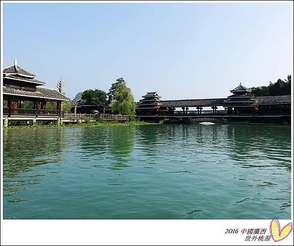 2016九月桂林陽朔 398