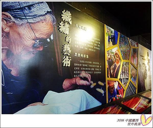 2016九月桂林陽朔 473