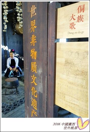 2016九月桂林陽朔 470