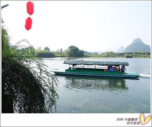 2016九月桂林陽朔 460
