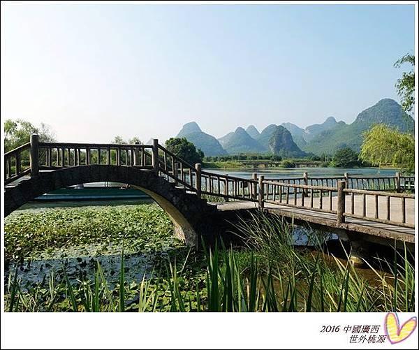 2016九月桂林陽朔 486