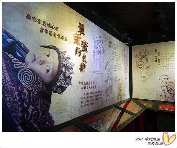 2016九月桂林陽朔 474